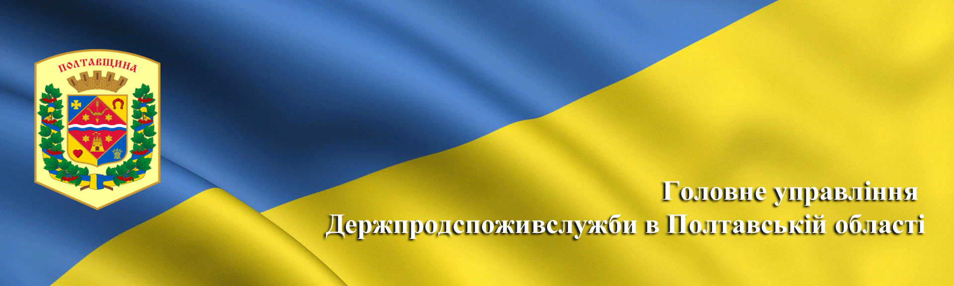 cropped-cropped-ukraine-1-1.png