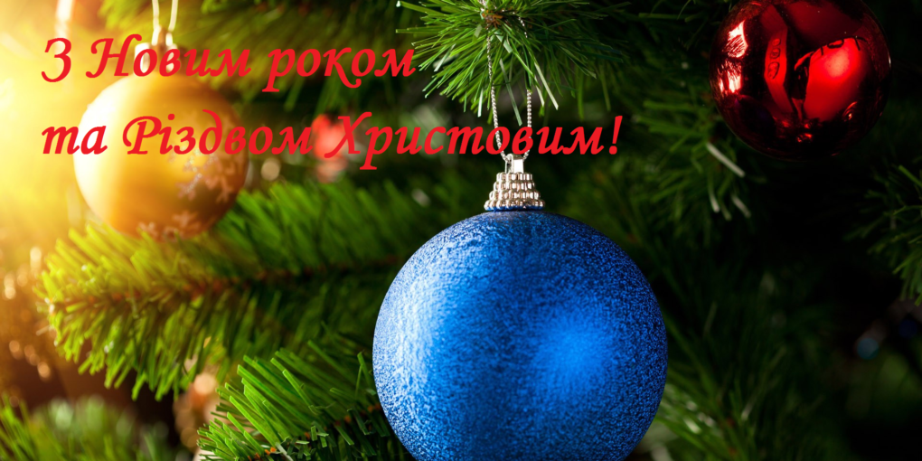 Nice_Beautiful_Blue_Christmas_Ball_Wallpaper