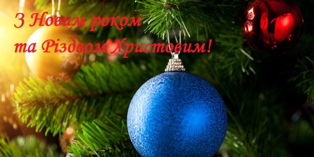 Nice_Beautiful_Blue_Christmas_Ball_Wallpaper
