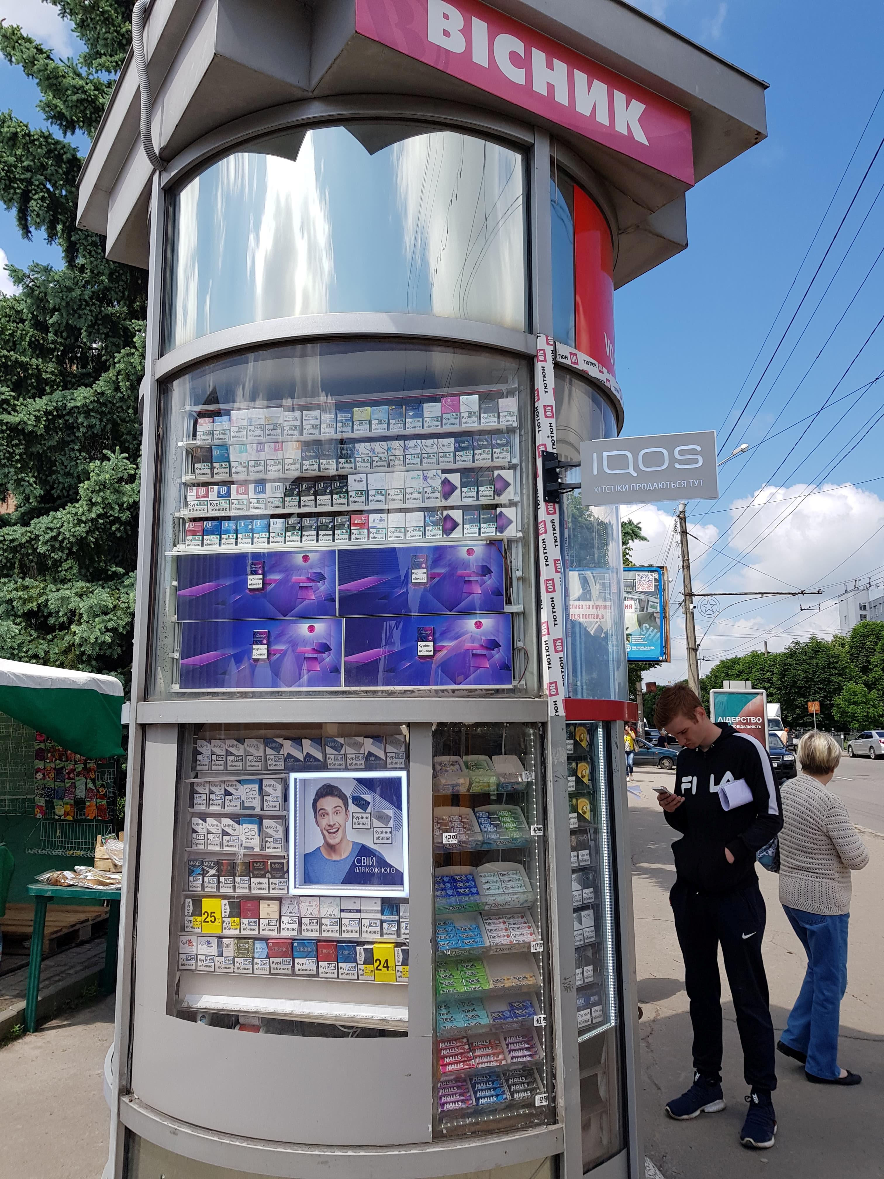 ФОТО МАРВЕЛ-3