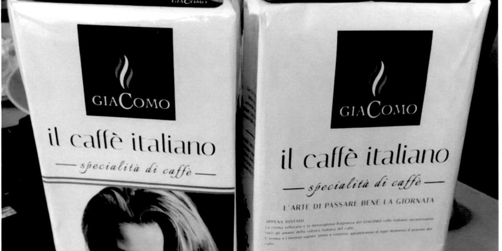 кава підробка 1