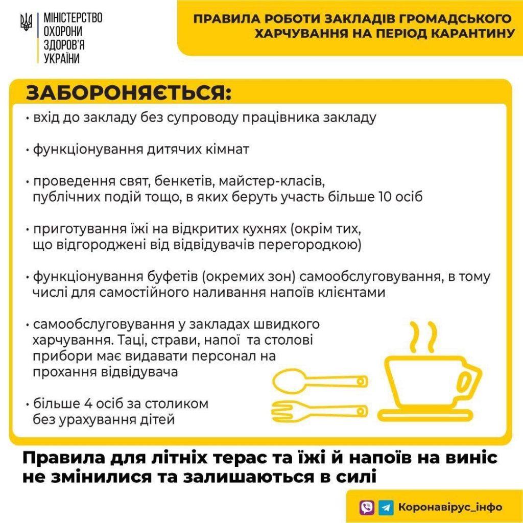 IMG_20200604_214650_514-1024x1024
