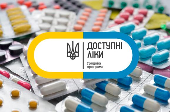 im578x383-doa-lik_vzkievua