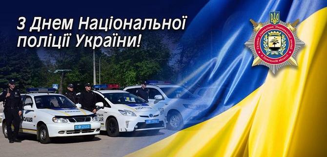 z-dnem-policii-4