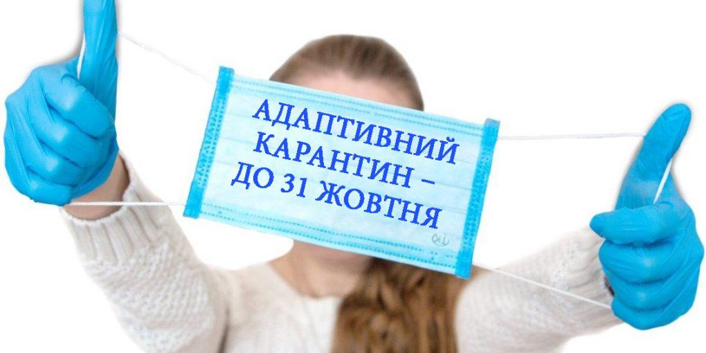 1598454337_karanin