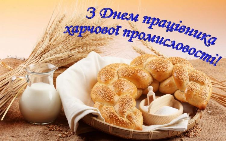 харчовик_19