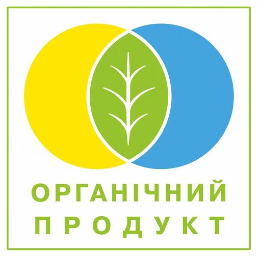 Фото Органічний продукт