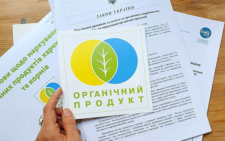 Organic_UA