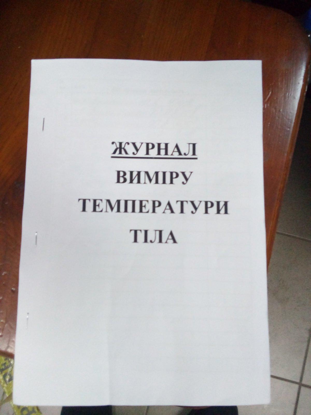 вв - копия