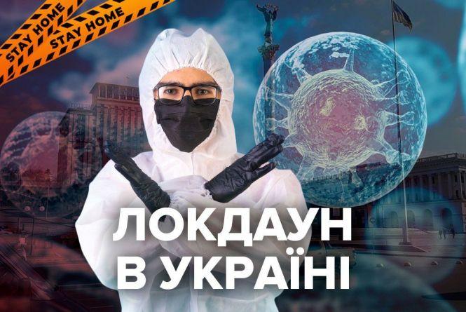 2032557-posileniy-karantin-z-8-do-24-sichnya-scho-zaboronyat-scho-dozvolyat