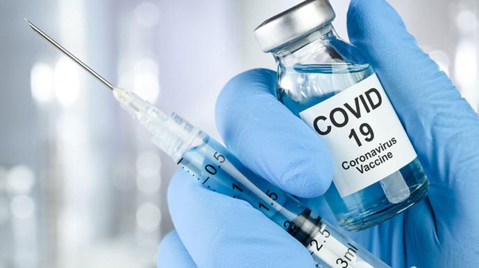 c2a8fe5-473b962-5fac833-36bfa52-vaccine690