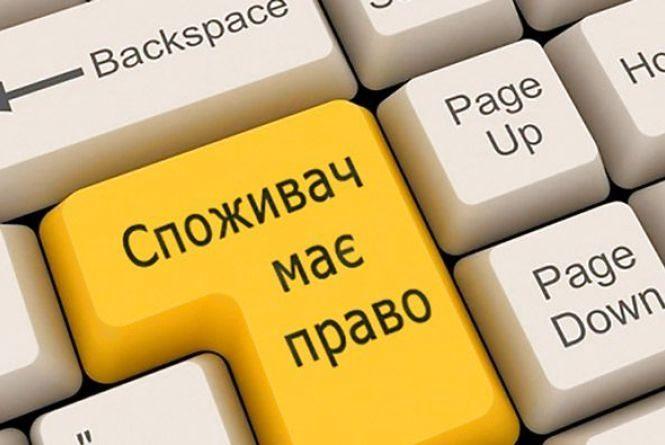 954947-zahist-prav-spozhivachiv-pobutova-tehnika